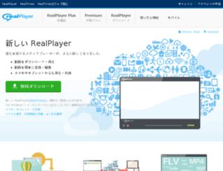 video.au.real.com screenshot
