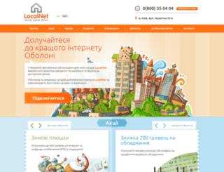video.lan.ua screenshot