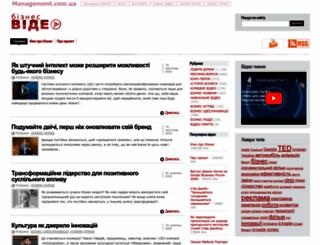 video.management.com.ua screenshot
