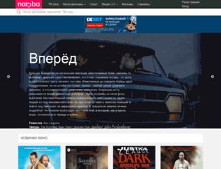 video.mobile.namba.net screenshot