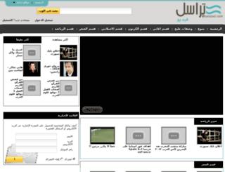 video.tarassol.com screenshot