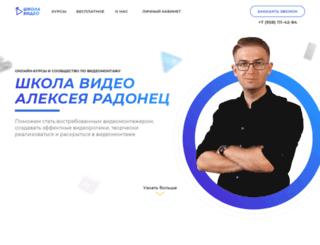 video4website.ru screenshot