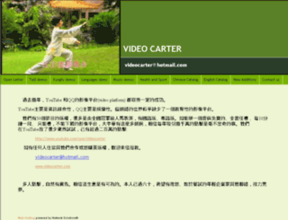 videocarter.com screenshot