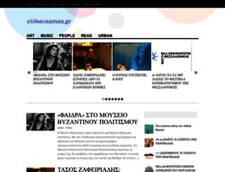 videocosmos.gr screenshot