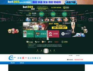 videoderapk.net screenshot