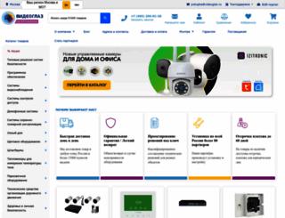videoglaz.ru screenshot