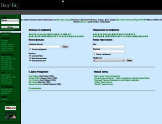videoguide.ru screenshot
