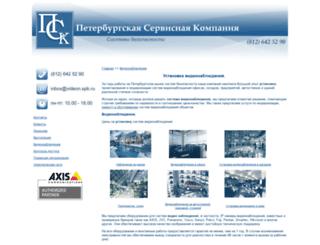 videon.spb.ru screenshot