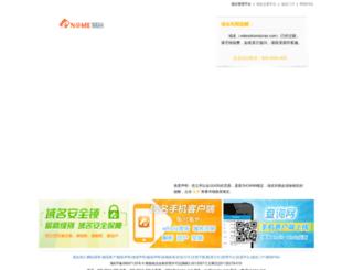 videoshonduras.com screenshot