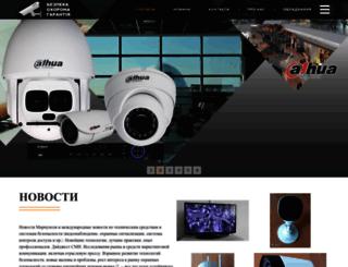 videoteh.com.ua screenshot