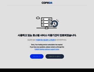 videotour24.com screenshot