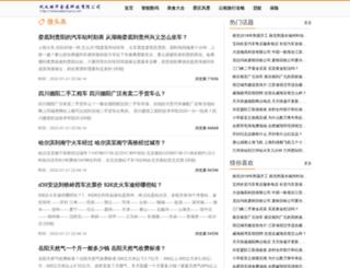 videowatchpro.com screenshot