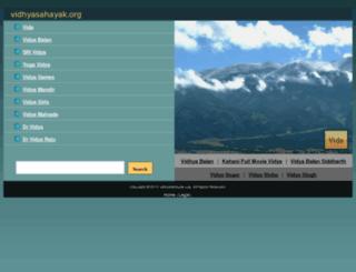 vidhyasahayak.org screenshot