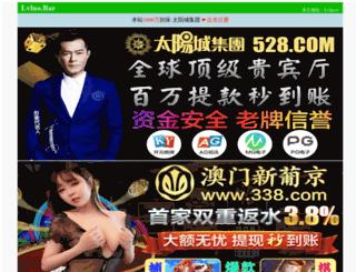 vidocu.com screenshot