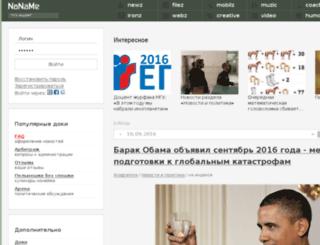 vidok.nnm.ru screenshot