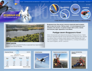 vidsverhu.ru screenshot