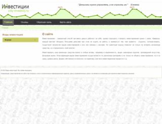vidy-investicij.ru screenshot
