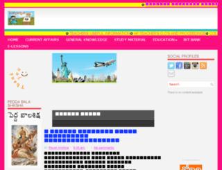 vidyadarshini.blogspot.com screenshot