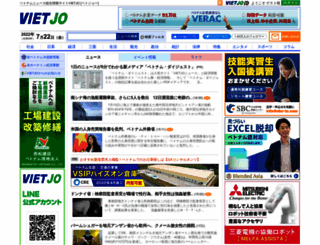 viet-jo.com screenshot