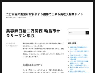 vietsunmagazine.com screenshot