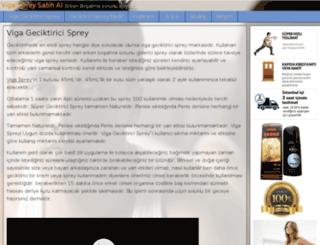 vigasprey.org screenshot