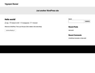 vigyapanbazaar.com screenshot