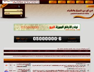 viiip.com screenshot