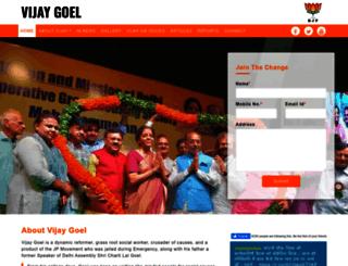 vijaygoel.in screenshot