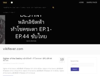vikifever.com screenshot