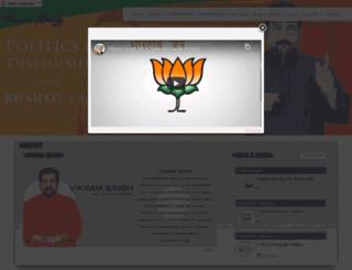 vikramsinghonline.com screenshot
