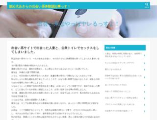 villasimius.org screenshot