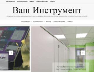 vim.in.ua screenshot