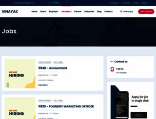 vinayakjob.com screenshot
