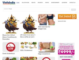 vinfoindia.com screenshot