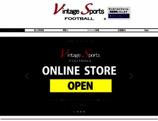 vintagesports-football.com screenshot
