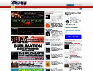 vinyl-junkie.com screenshot