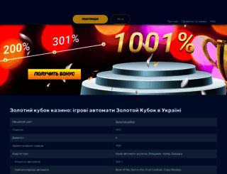 viocom.com.ua screenshot