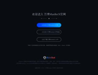viokis.com screenshot