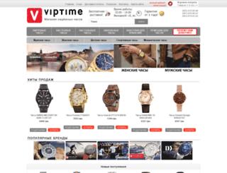 vip-time.com.ua screenshot