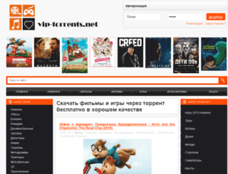vip-torrents.net screenshot