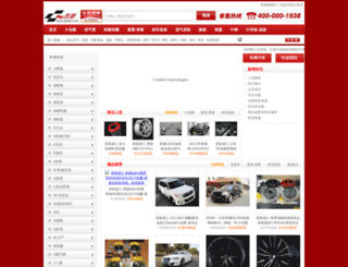 vip.gaibar.com screenshot