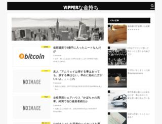 vip.kanemoti.info screenshot