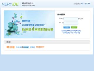 vip.tcyfw.com screenshot
