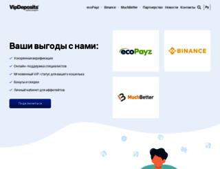 vipdeposits.ru screenshot