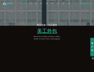 vipgouyouhui.com screenshot