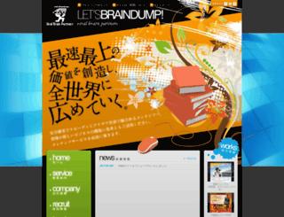 viralbrain-p.com screenshot