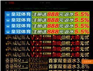 viralcouch.com screenshot