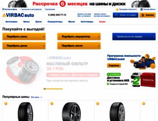 virbacavto.ru screenshot