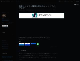 virgo.hatenadiary.jp screenshot