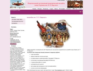 virsky.com.ua screenshot